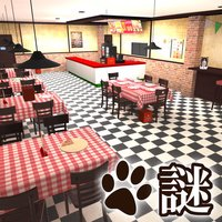 Escape game Cat's treats Detective9