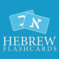 Hebrew Flashcards