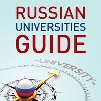 Russian Universities Guide