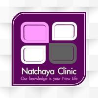 Natchaya Clinic - ณัฐชญาคลินิก