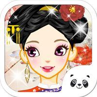 Dressup Beauty Princess - Girls Dress up Games