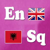 English - Albanian Flashcards