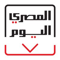 PDF المصري اليوم