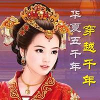 2048China History