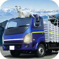 Farm Animal Transport Cargo