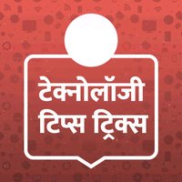 Hindi Technology Tips & Tricks - Tech Guru App