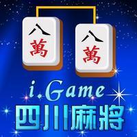 i.Game SiChuan Mahjong