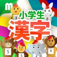 Kanji Workbook Free for iPhone