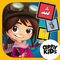 AppyKids Play School Learn Arabic Vol.1.