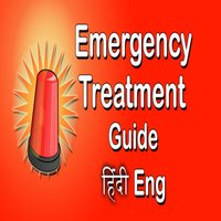 Emergency Treatment Guide