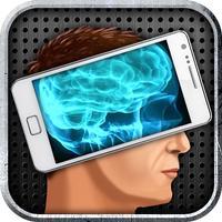 Simulator X-Ray Head