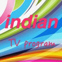 indian TV program
