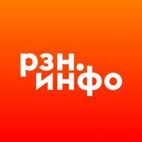 RZN.info — Новости Рязани