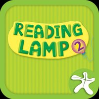Reading Lamp 2