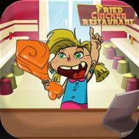 Fried Chicken Restaurant Game HD Lite