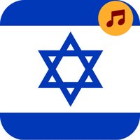 Radios Israel - Israeli Stations
