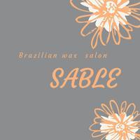 Brazilian wax SABLEの公式アプリ