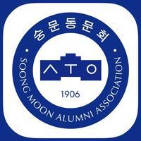 숭문중고등학교총동문회