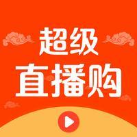 超级直播购-翡翠珠宝直播电商平台