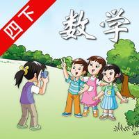 开心教育-苏教版小学数学四年级下册