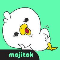 Duck Caesar Stickers