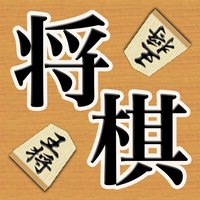 Shogi (Japanese chess)