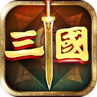 Three kingdoms: fight for sup