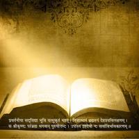 Satsang Books