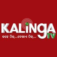 KalingaTV