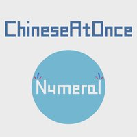 Chinese Speak At Once:Numeral(Chinese Mandarin)