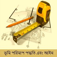 Bangla Land Metering and Laws