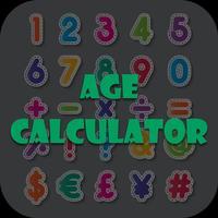 Age Calculators - Birthday
