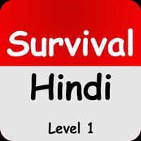 Survival Hindi