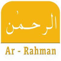 Surah Ar-Rahman Surah Rahman New