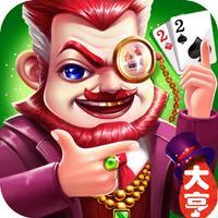 鋤大D大亨-最刺激的策略棋牌遊戲