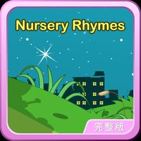 Nursery Ryhmes英语童谣轻松朗读与歌唱
