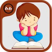 Baby Book Rhymes Volume 1