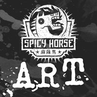 Spicy Horse Art Gallery