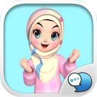Amarena 3D Hijabgirl Stickers Emoji By ChatStick