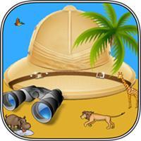 Fun Animal Safari