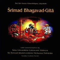 Bhagavad Gita - Complete Reference