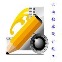 云南勘察设计施工