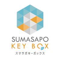 Sumasap Key App