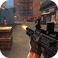 Elite SWAT Shooting City