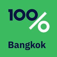 HPC Bangkok