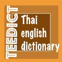 TEEDict - Thai English Dict
