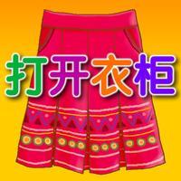 Far East-In the Wardrobe