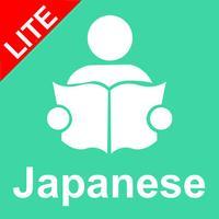 DalRead Japanese Lite