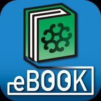 東本願寺eBookリーダー