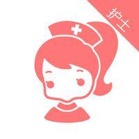 小趣护士版-护士兼职平台